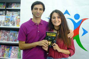 Новый шаг в развитии азербайджанской фантастики