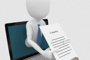 Когда Азербайджан откажется от бумажных документов?