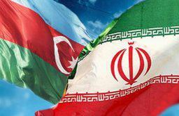 Азербайджан и Иран упростят визовый режим