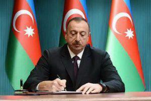 Учителей в Азербайджане поздравили и наградили