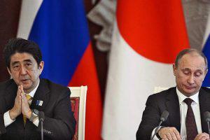 Россия не торгует территориями, заявляет Путин
