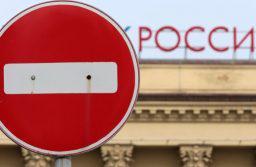 США вводят новые санкции против России