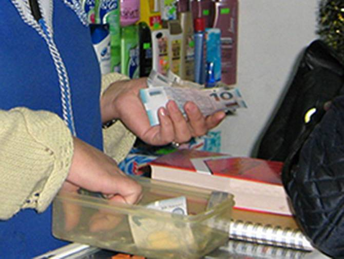 shop-prices-money-azn