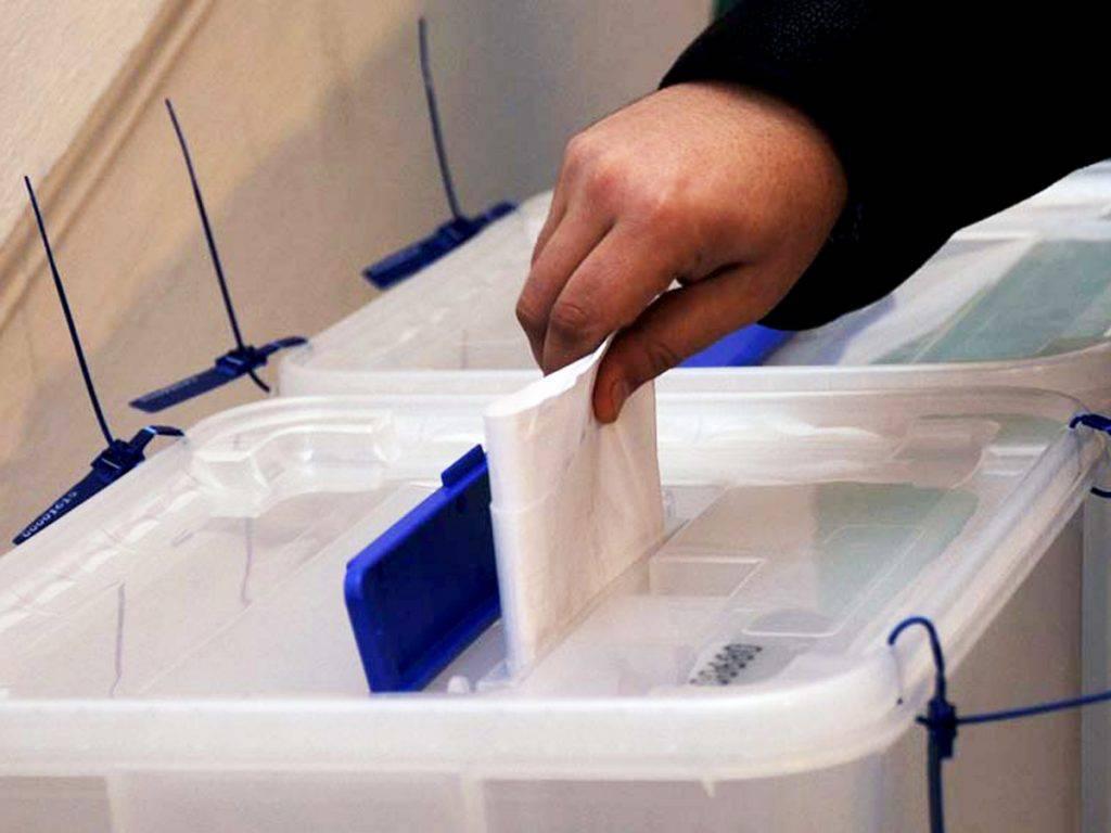 vibori-elections-seckiler