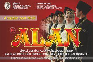 «Алан» выступит в Баку