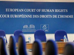 echr-evrosud-prava-cheloveka-1