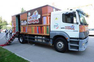 Передвижная библиотека: теперь и в Азербайджане