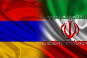 В Армении делают ставку на Иран