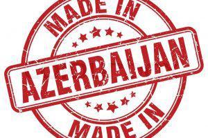 Бренд Made in Azerbaijan на Prodexpo 2018 в Москве