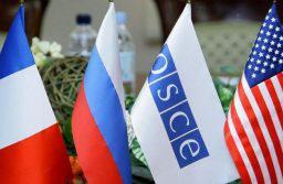 В ОБСЕ нехватка специалистов знающих суть карабахского конфликта?