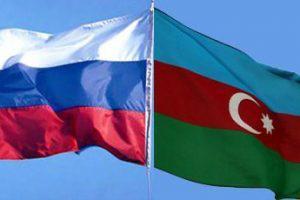 Россию хотят окончательно рассорить с соседями?