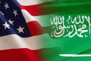 «Саудовский скандал»