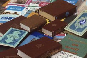 Откуда завозят запрещенную литературу в Азербайджан?