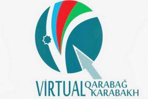 «Кяльбаджар — виртуальное путешествие»