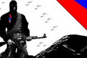 Армянский терроризм: вчера, сегодня, завтра