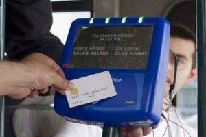 В Азербайджане появятся бонус-карты для оплаты транспорта
