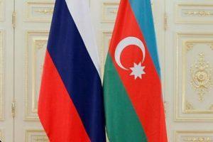 Кандидатура посла в Азербайджане может быть «самой неожиданной»