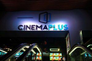 CinemaPlus отметила «День Государственного флага»