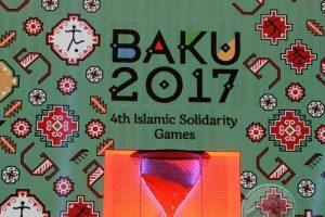 В Баку готовят медиков для Исламиады