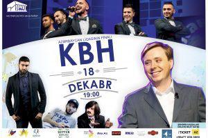 Масляков определит лучшую команду Азербайджанской Лиги КВН