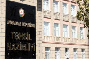 В Азербайджане аттестаты выпускникам будут выдавать по-новому
