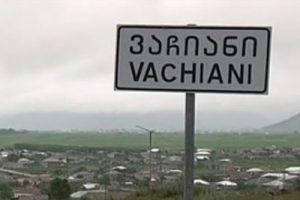 Новый виток антигрузинской истерии в Армении