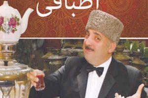 Вкусный Азербайджан всего за пару кликов