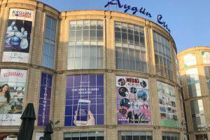 В Баку появится новый кинотеатр