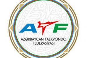 Федерация таэквондо Азербайджана названа лучшей в мире
