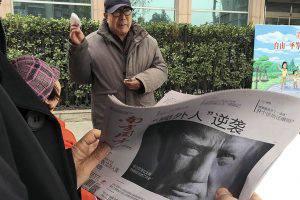 «Китайское предупреждение» Дональда Трампа