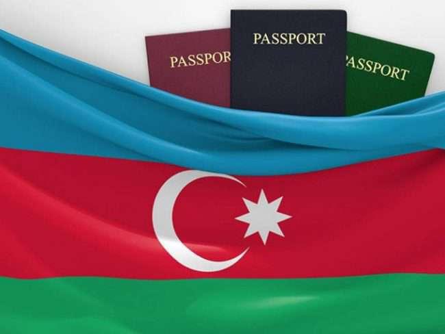 Азербайджан 110-й в Индексе гражданств мира