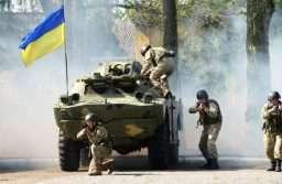 Украина признала Россию страной — оккупантом