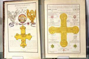 Таинственный Орден Розы и Креста