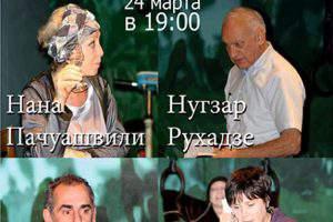 Грузины привезут в Баку «100 долларов»
