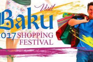 Бакинский шопинг-фестиваль: сочетая приятное с полезным