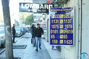 Почему в Азербайджане закрыли пункты обмена валюты, и нужно ли их возвращать обратно?