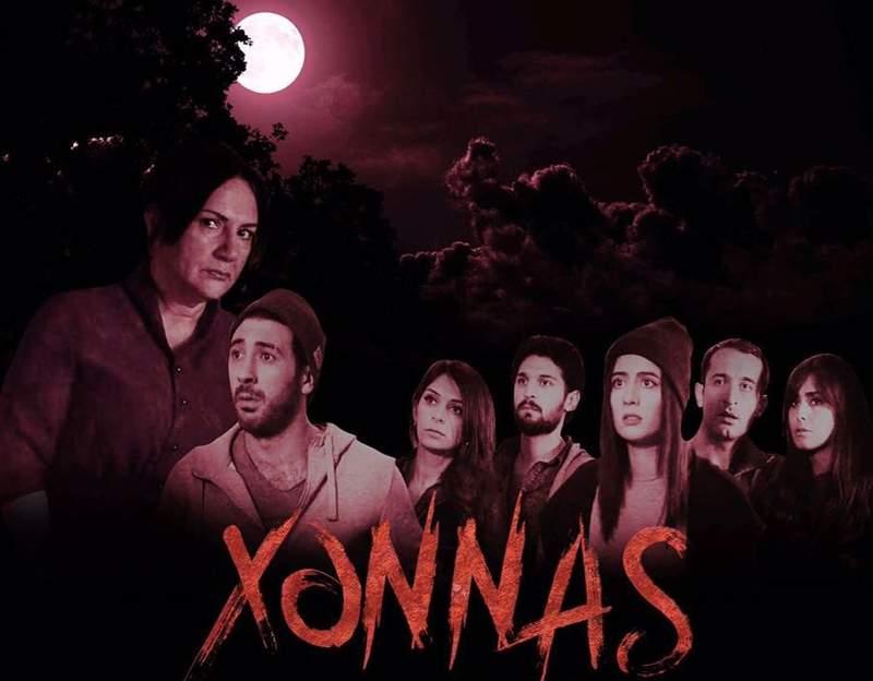 xonnas-film