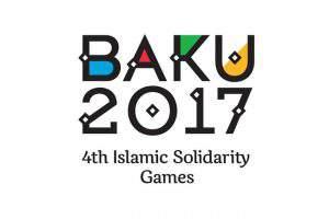 Культурная программа в Баку «кипит» перед Исламиадой