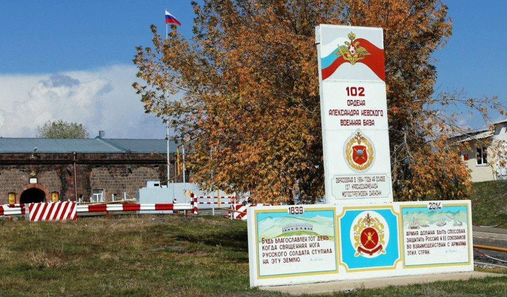 baza-gyumri-gumri-armenia