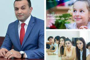 Азербайджанский проект наводит порядок в школах страны