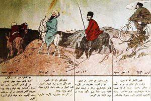 Юбилей «Моллы Насреддина»