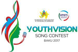 Баку готовится к песенному конкурсу YouthVision