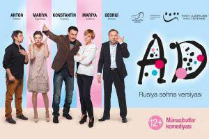 В Баку покажут спектакль, покоривший Европу и Америку