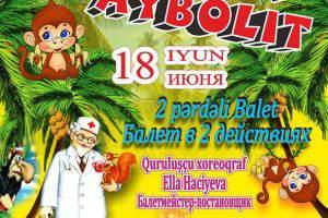 Камерный балетный театр Баку продолжает радовать юных зрителей