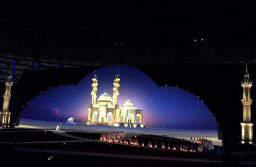 islamic-games-baku