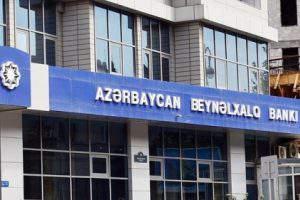 Проблемы Межбанка Азербайджана свалились на государство