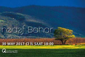Фотографии украсят стены Музея искусств Азербайджана