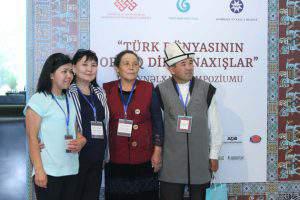 «Общий язык тюркского мира — орнаменты»
