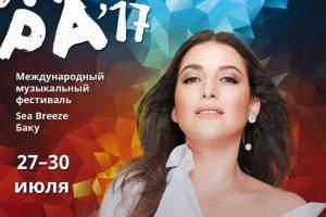 Жасмин на «ЖАРЕ» в Баку