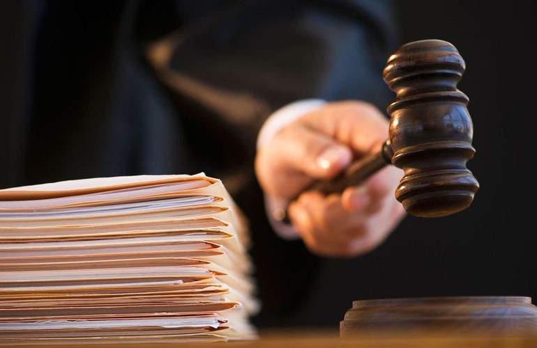 sudya-sud-judge-court